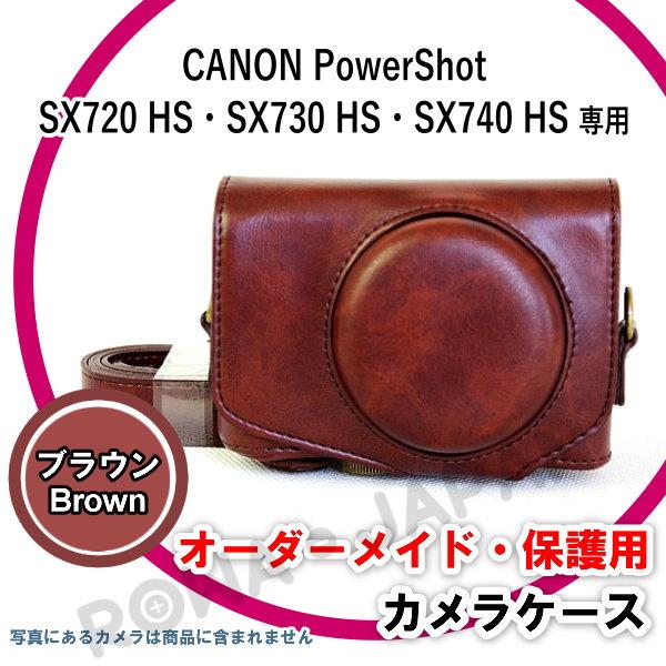 ●定形外●『CANON/キャノン』 PowerShot SX740 HS / SX730 HS / SX720 HS 専用 カメラケース 【ロワジャパン】【2色】(OLK-SX740)