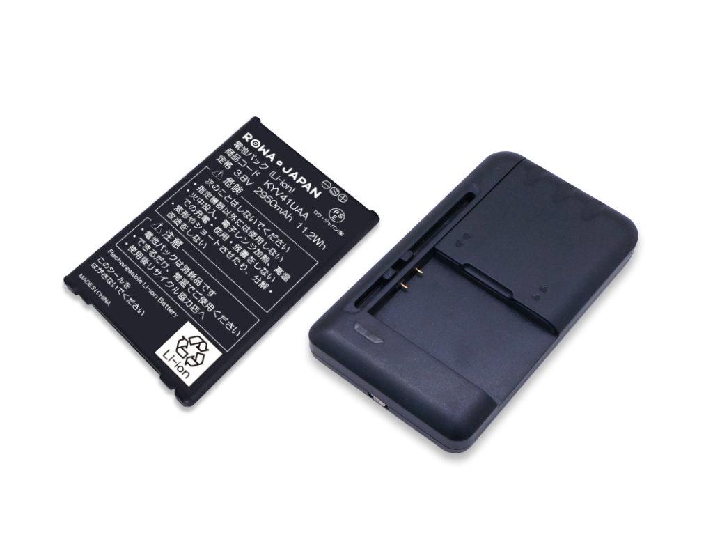 【充電器セット】au エーユー KYV41 TORQUE G03 KYV41UAA 互換 バッテリー【ロワジャパンPSEマーク付】