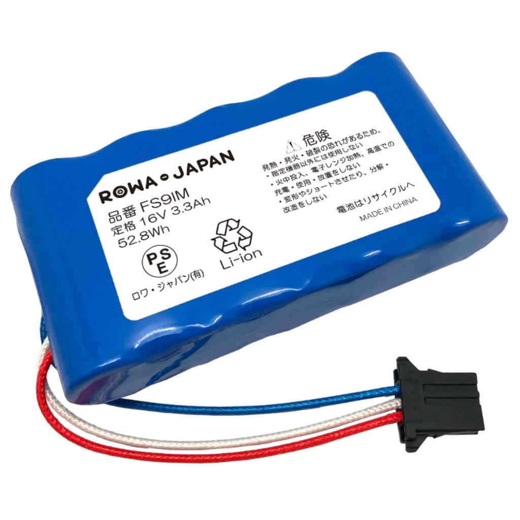 Batería para SHARP VR-BLZ7 BLZ9 VRBLZ 7 VRBLZ 9 ACCU