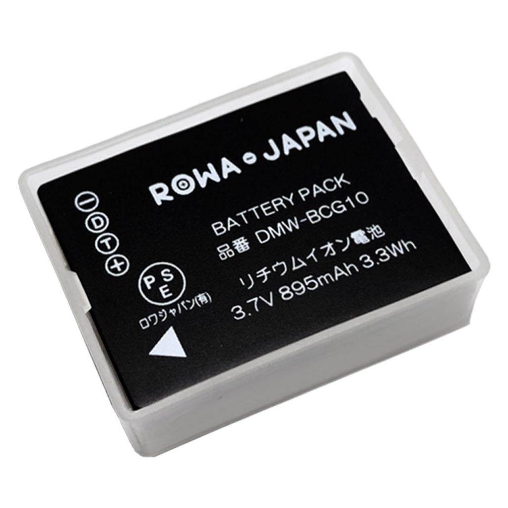メール便送料無料 ロワジャパン LEICA ライカ BP-DC7 バッテリー 互換 選択 ファームウェアバージョンUPにも新対応 信憑 BP-DC7E