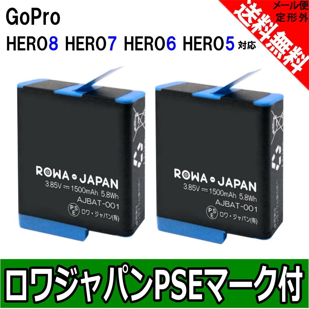gopro hero5black ファームウェア