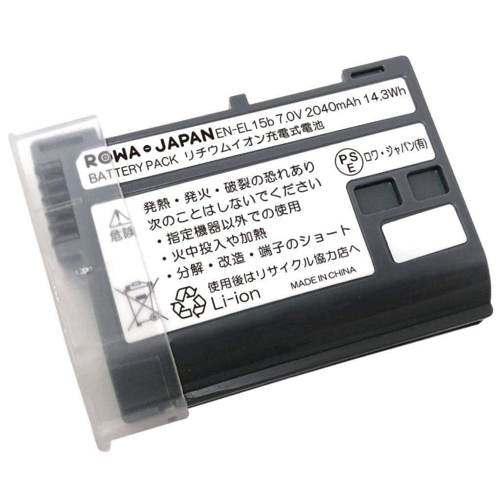 メール便送料無料 ロワジャパン 残量表示純正充電器対応 NIKON ニコン EN-EL15 / EN-EL15a / EN-EL15b 互換 バッテリー 端子カバー付き