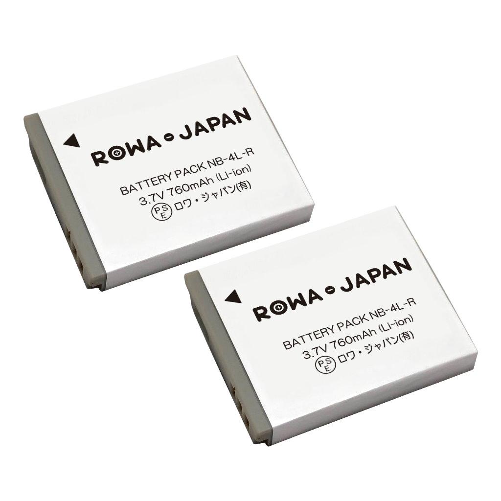 メール便送料無料 ロワジャパン 純正品と完全互換 2個セット CANON 互換 キヤノン 年間定番 NB-4L カバー付き 希望者のみラッピング無料 バッテリー