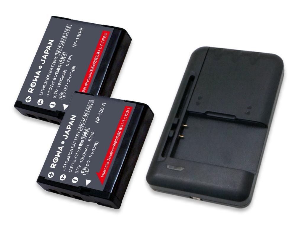 メール便送料無料 ロワジャパン Exilim series対応 【充電器と電池2個】CASIO カシオ NP-130 / NP-130A 互換 バッテリー