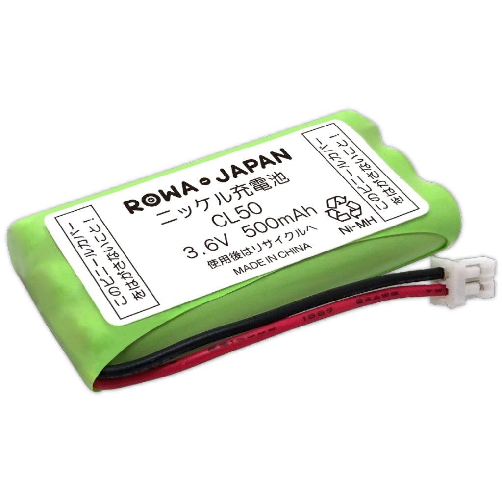 メール便送料無料 ロワジャパン LEXEL Yupiteru 低価格化 バッテリー 互換 CL50 新品未使用 ユピテル