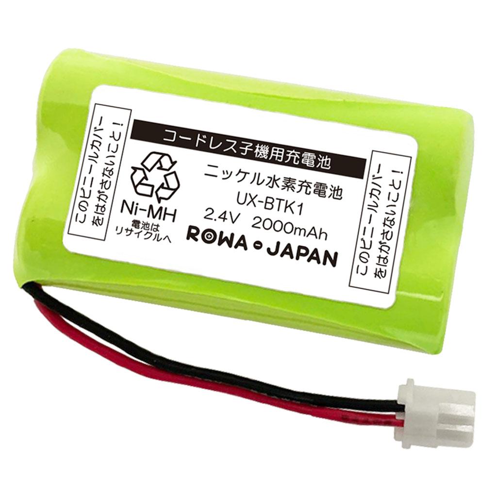 メール便送料無料 ロワジャパン 大容量2000mAh 通話時間アップ! Pioneer パイオニア TF-BT09 コードレス子機用 互換充電池 ニッケル水素電池