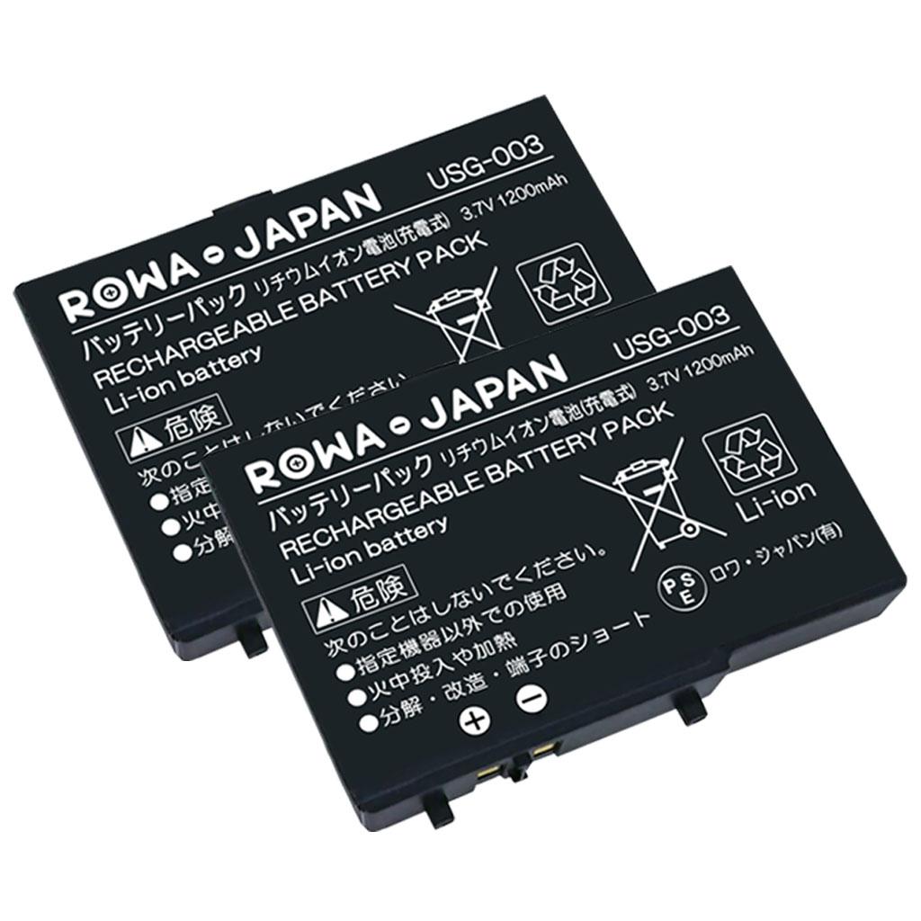 メール便送料無料 ロワジャパン 純正品と完全互換 2個セット セール価格 任天堂 ニンテンドー USG-001 バッテリーパック 激安卸販売新品 互換 Lite USG-003 DS