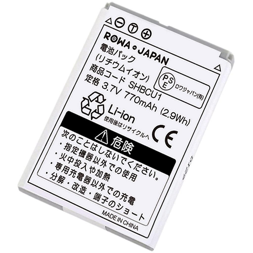 メール便送料無料 ロワジャパン 純正品と完全互換 通信販売 SoftBank ソフトバンク 202SH 毎日激安特売で 営業中です SHBCU1 電池パック 携帯 互換バッテリー ガラケー