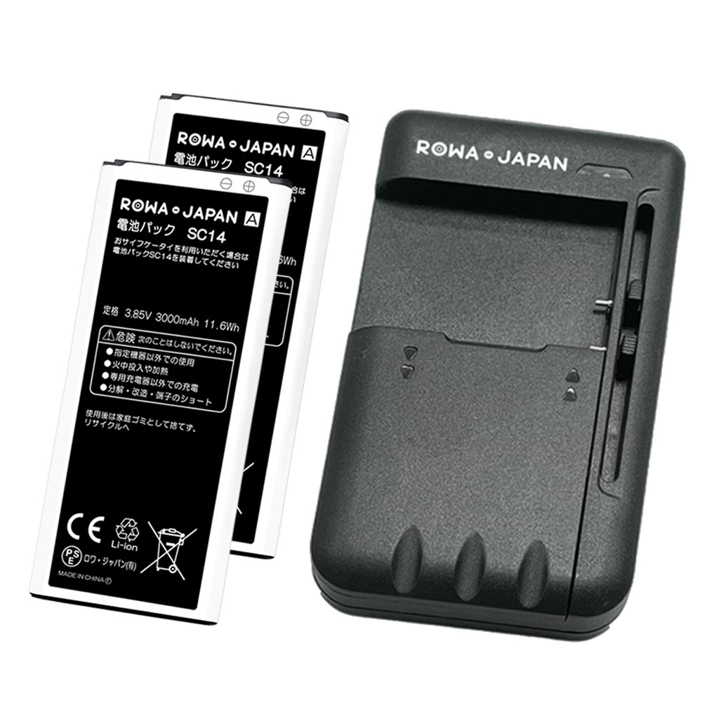 メール便送料無料 ロワジャパン おサイフケータイ対応 充電器と電池2個 GALAXY 日本メーカー新品 物品 Note Edge SC14 の 互換 バッテリー SCL24 SC-01G