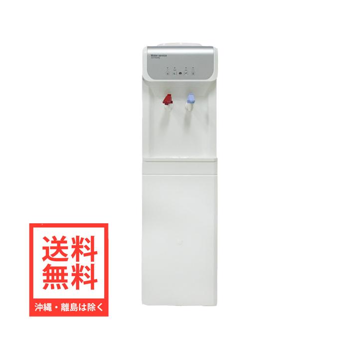 本体のみ 白 ウォーターサーバー 【省エネ機能・照度センサー機能搭載】 床置きタイプ B19