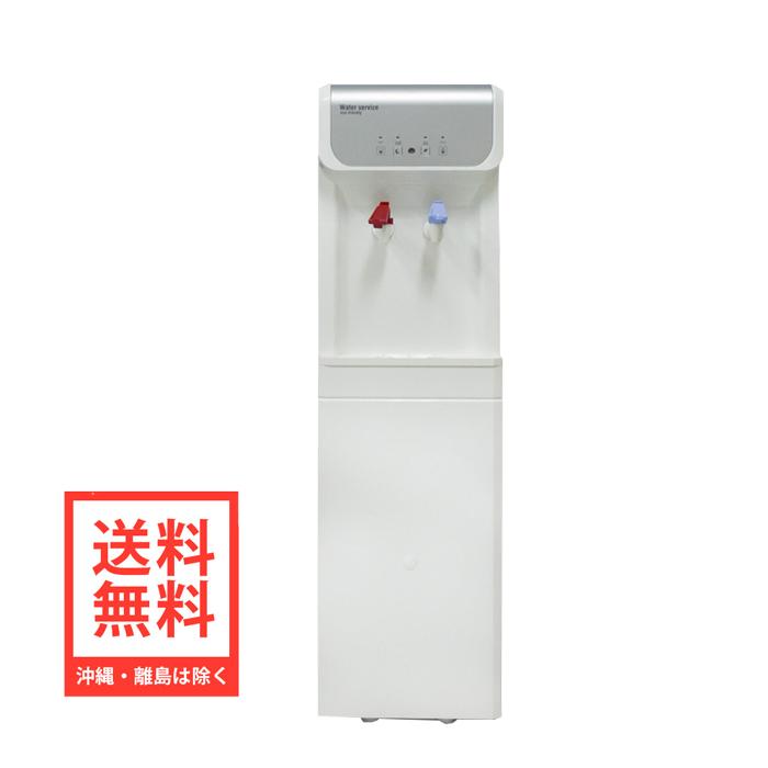 水道管直結型浄水サーバーD19(WHITE)床置きタイプ【省エネ機能・照度センサー機能搭載】水道直結