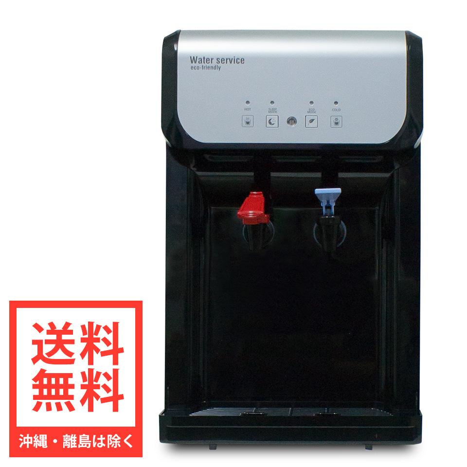 水 ウォーターサーバー 水道管直結型の浄水サーバーSD19(BLACK)