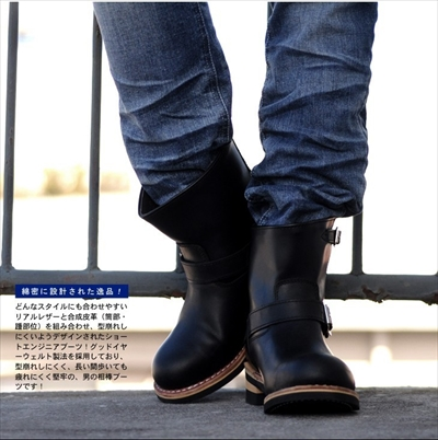 Engineer Boots (black) ★ brother system boots leather mens boots Engineer Boots leather mens shoes short boots leather sale