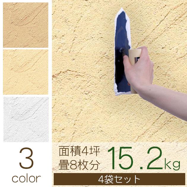 """此外材料除臭保温隔热材料吸湿硅藻土墙体面积 4 平方米米每吸收防火隔音效果更好的榻榻米垫 8: 15.2 公斤交易 4 件套""""硅藻土涂料在其墙容易 DIY 装修上的 ' 的 DIY 石膏材料 (A260-套)"""