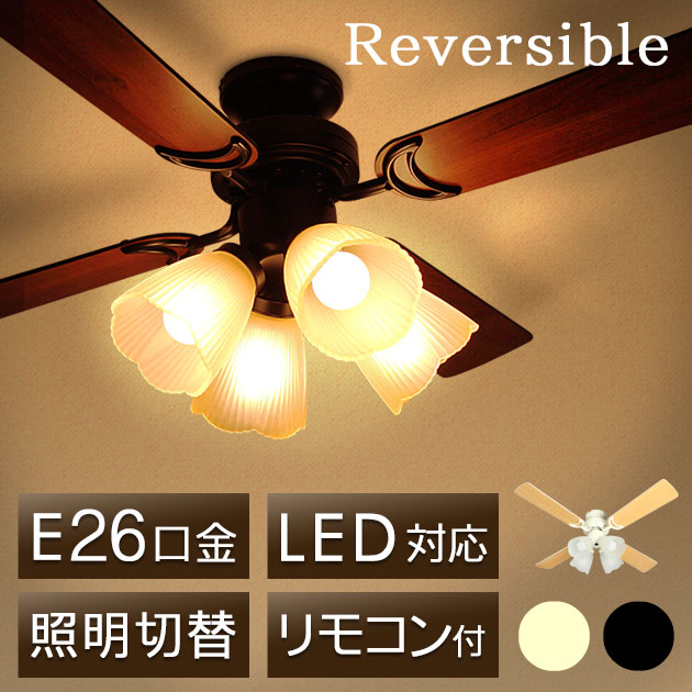 Royal3000 rakuten global market to the efficiency of heating to the efficiency of heating and cooling ceiling light our original light amp mozeypictures Choice Image