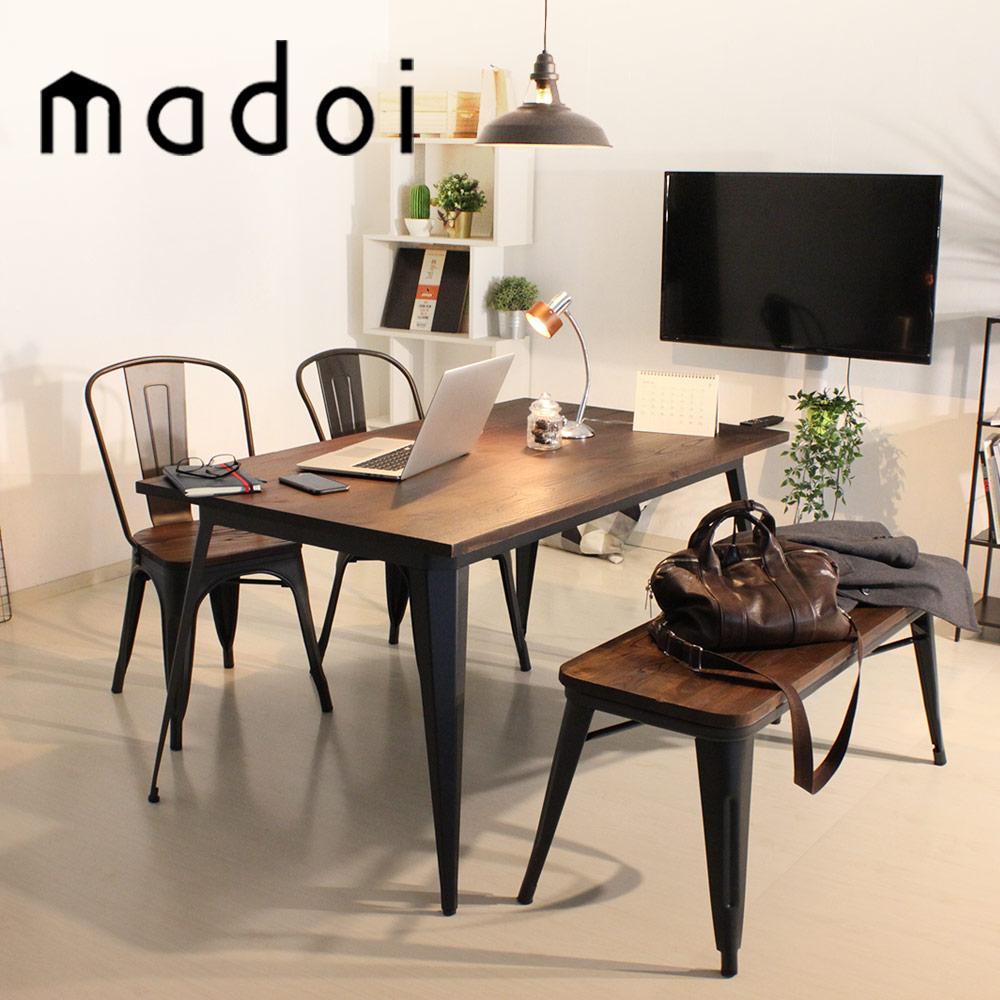   ミッドセンチュリー ブルックリン tsk madoi (まどい) 木製 幅140cm テーブル ブラック 食卓 ダイニングテーブル カフェ風 ダイニングセット 天然木×スチール 5点セット ヴィンテージ 4人掛け
