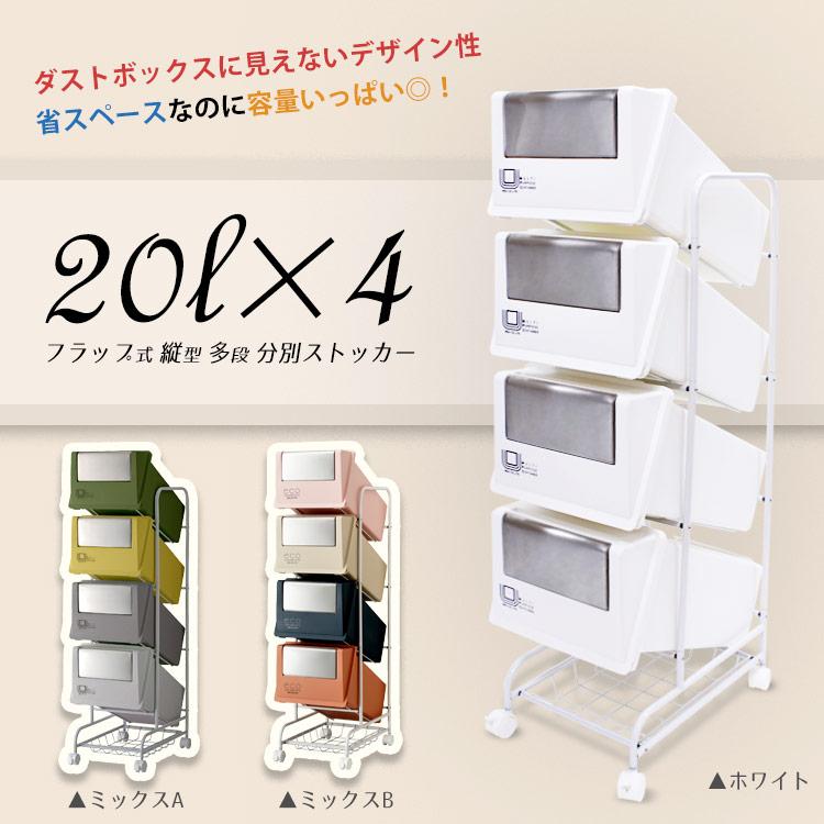 4 tsk 4. Black Bedroom Furniture Sets. Home Design Ideas