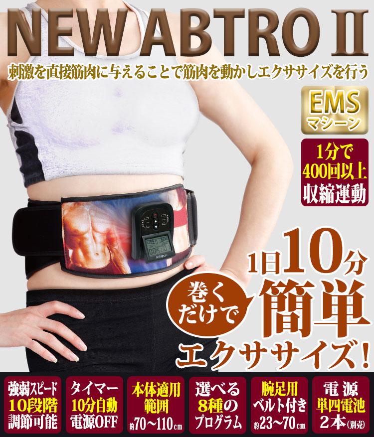 """""""塑造了松弛的胳膊和腿 ! Machinenewavetro 腕足类 EMS 2 为带""""饮食设备振动机帕德玛场景 (X430)"""