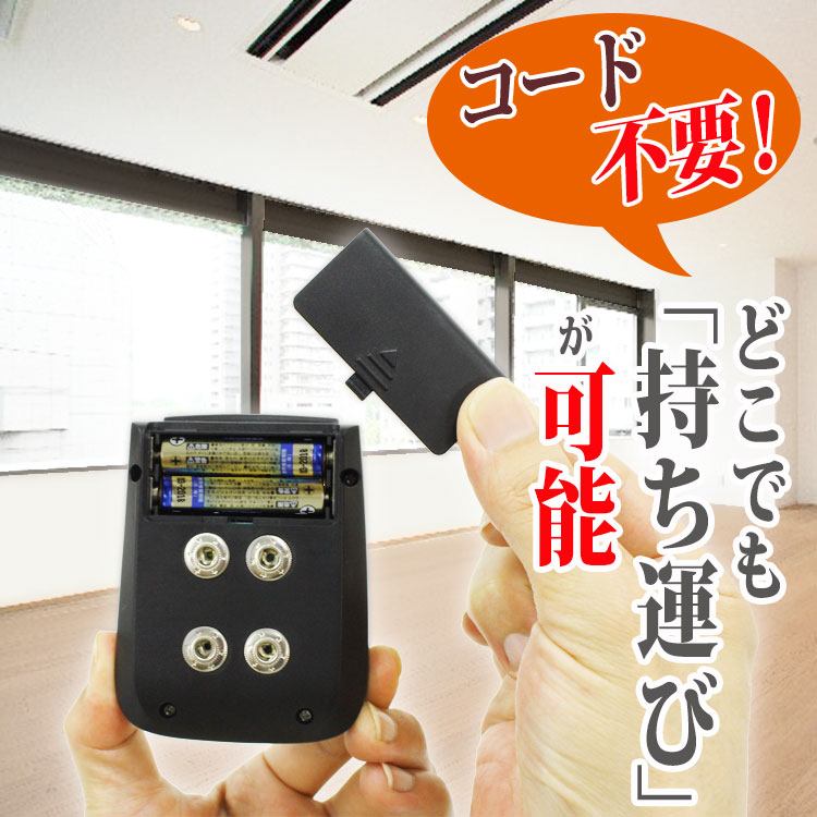 """""""Shape up with flabby arms and legs! EMS machine ニューアブトロ 2 brachiopod for belt with ' EMS exercise equipment diet equipment vibration machine ABS pad machine ( X430 )"""