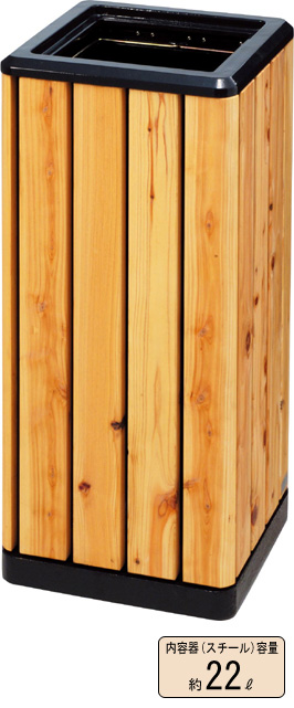 【代金引換不可】ダストボックス 木調くずいれ 容量22リットル(業務用)|ゴミ箱 分別ゴミ 資源回収 産業廃棄物 分別回収 ごみ ゴミ ペール ごみ箱 ごみばこ 分別ごみ箱 分別 ゴミ入れ 分別ペール 分別ダストボックス