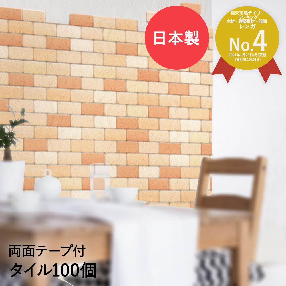 楽天市場 かるかるブリック 100枚セット ベランダ マット 床 壁材