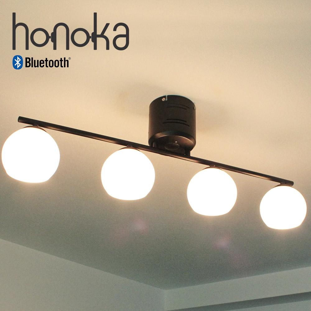 Bluetooth 対応 リモコン式 4灯 シーリングライト | おしゃれ スピーカー ライト led 間接照明 照明 照明器具 スポットライト シーリング ランプ リモコン 音楽 ダイニング シーリングスポットライト リビング用 居間用 天井照明 4灯ledシーリングライト リビングライト