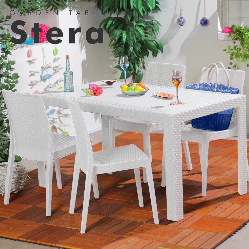 ステラテーブル ・ チェア 5点セット   ベランダ ガーデンチェア 庭 ガーデン テーブル テーブルセット チェアー アウトドア 椅子 テラス ガーデンテーブル ガーデンファニチャー ガーデンテーブルセット イス おしゃれ おうち時間 屋外家具 外用テーブル ガーデンチェアー