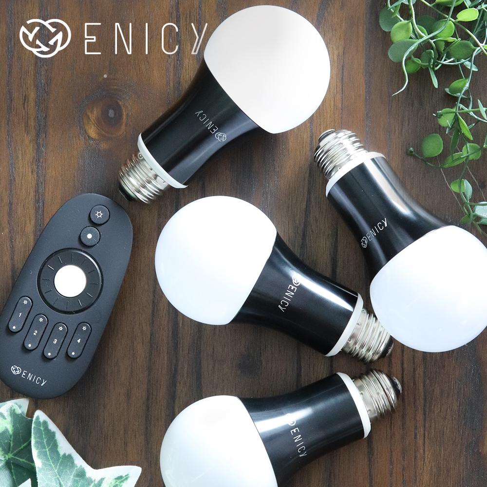 リモコン対応 LED電球 4個 リモコンセット|調光 調色 調光式 昼白色 電球色 リモコン シーリングライト 遠隔操作 照明器具 led照明 電球 照明 間接照明 シーリング ライト リビング用 居間用 寝室 スポットライト セット 調光調色 インテリア ダイニング 食卓用 ダイニング用