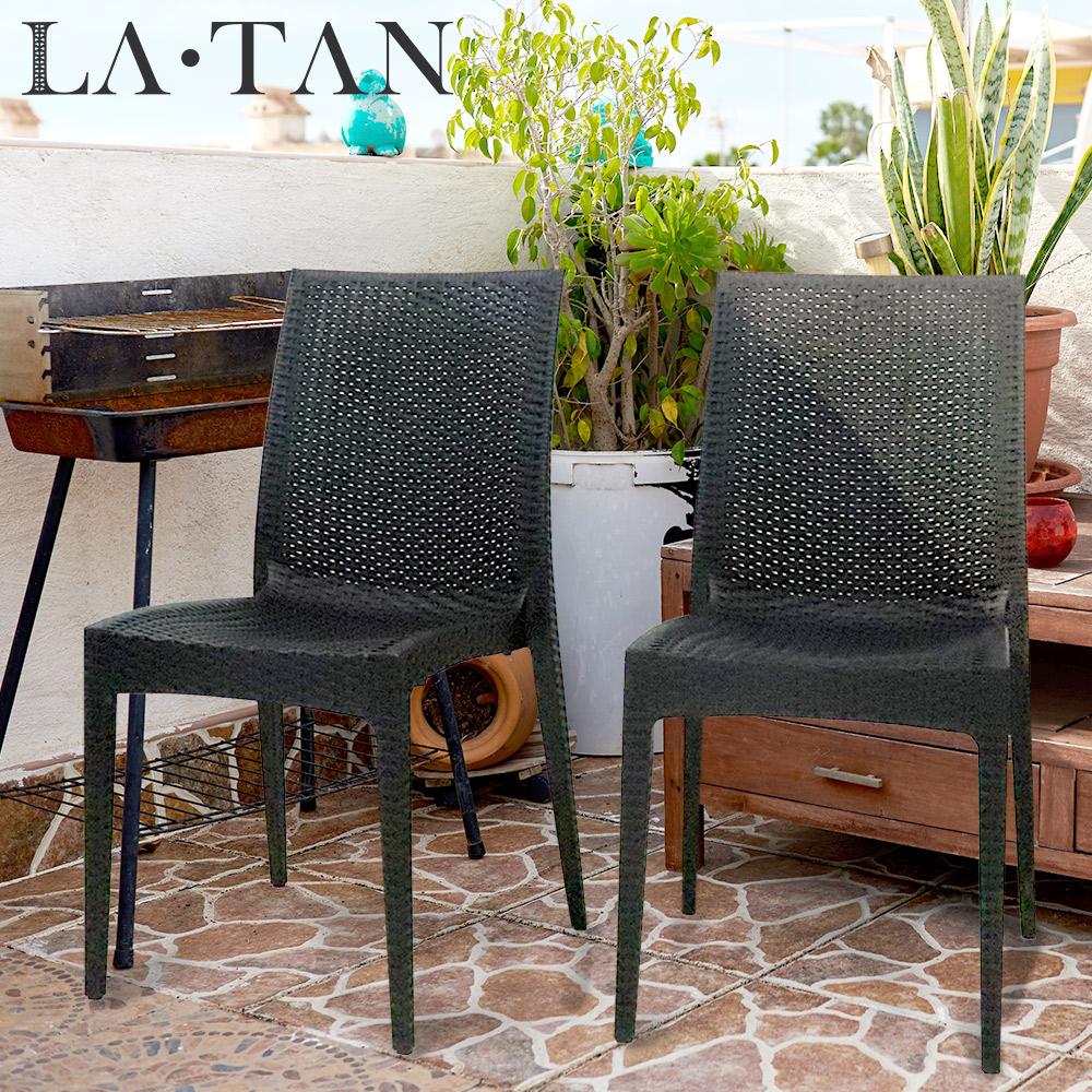ガーデンチェアひじなし2脚セット LA・TAN | ブラック 庭 屋外 ガーデン 雨ざらし セット 2人 チェア 椅子 チェアー 暖かい いす ラタン調 イス ラタンチェア スタッキング ガーデンファニチャー ガーデン家具 ベランダ ガーデンチェアー おうち時間 屋外家具 リゾートチェア