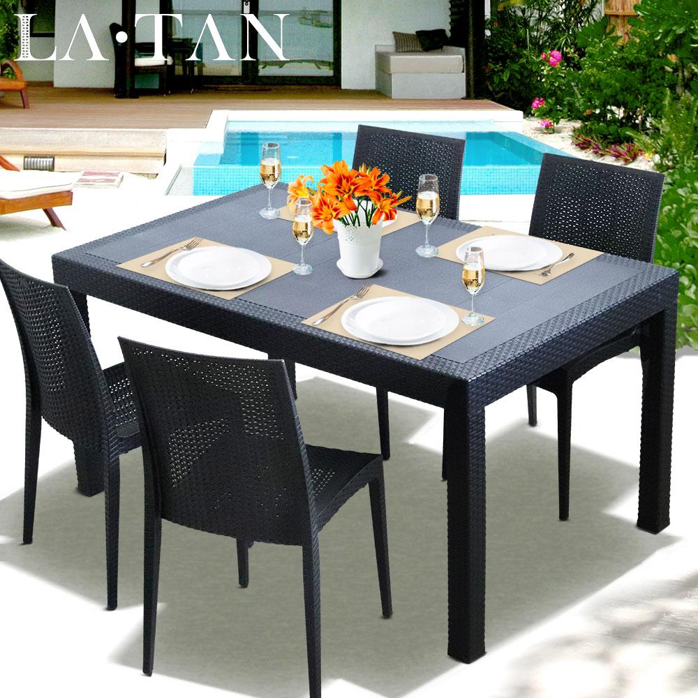 ガーデンテーブル90×150cm・チェア4脚セット LA・TAN | 庭 屋外 ガーデンチェア テーブル ガーデン 雨ざらし セット チェア ガーデンテーブルセット 椅子 チェアー イス 4人 ガーデンチェアー テーブルセット ガーデンセット 家具 おうち時間 ガーデンファニチャー 屋外家具