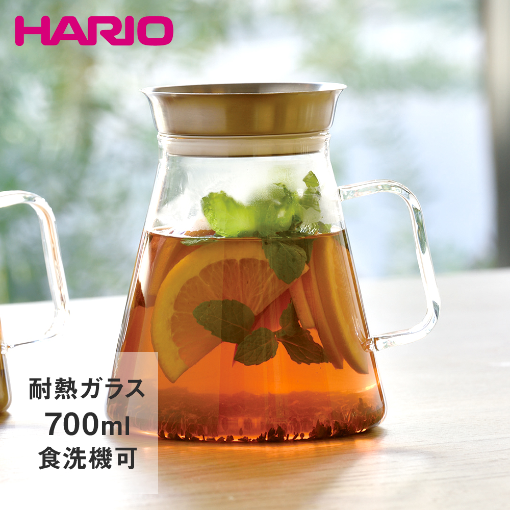 360度どこからでも注げるシンプルなティーポット HARIO ティーサーバーSimply 700ml   ハリオ コーヒーサーバー おしゃれ サーバー ティーサーバー コーヒー ティー 紅茶 ガラス製 耐熱ガラス ステンレス シンプル ガラスポット ポット キッチン用品 キッチン雑貨 かわいい ギフト プレゼント ティーポット 誕生日プレゼント