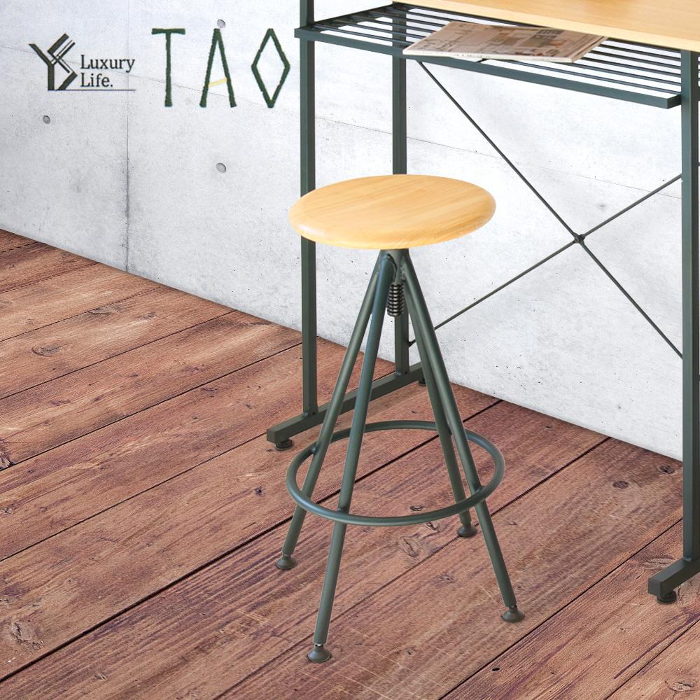 【代金引換不可】カウンターチェア Tao | チェア 座面昇降 木目 おしゃれ スツール 椅子 シンプル