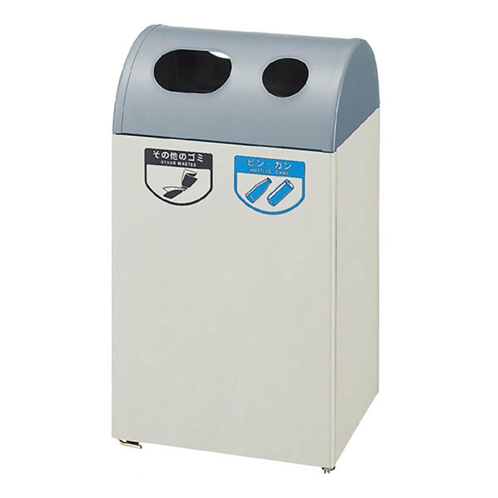 【代金引換不可】リサイクルボックスE 分割タイプ容量25リットル(業務用)|ゴミ箱 分別ゴミ 資源回収 産業廃棄物 分別回収 ごみ ゴミ ペール ごみ箱 ごみばこ ダストボックス 分別ごみ箱 分別 ゴミ入れ 分別ペール 分別ダストボックス