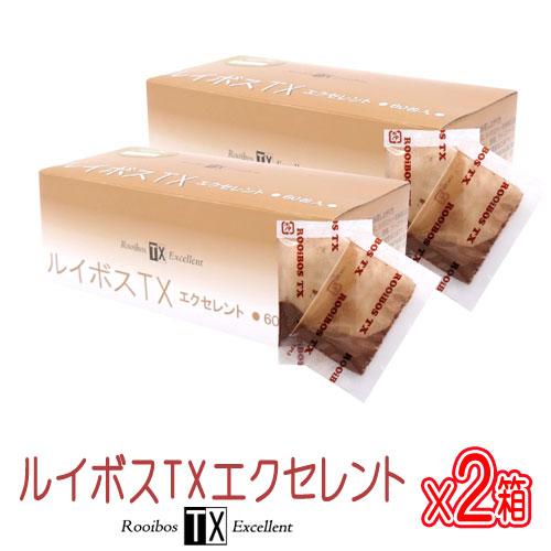 ルイボスTXエクセレント 粉末タイプ 2箱セット【全国送料無料】【代引き手数料無料】