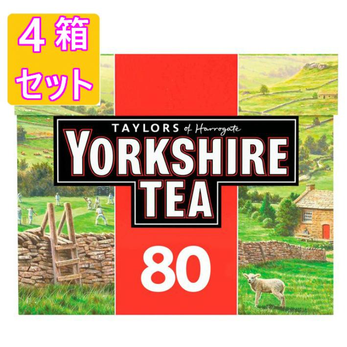 [80袋入り 4箱セット] TAYLORS of HARROGATE YORKSHIRE TEA ( ヨークシャーティー) イギリス紅茶
