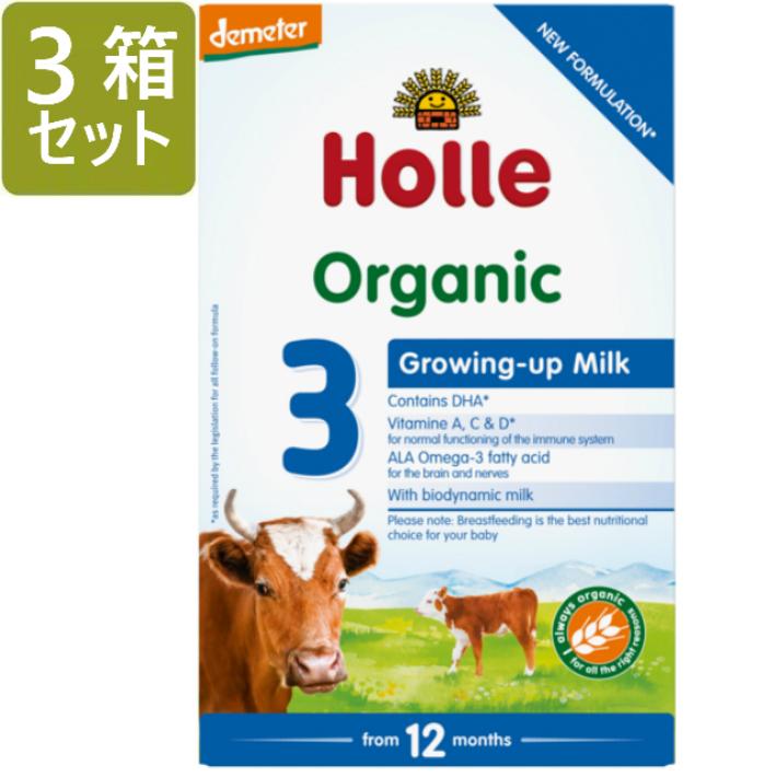 600g 3箱セット 1歳から ホレ オーガニック 乳児用 粉ミルク Holle Organic 3 Milk 即出荷 bayby 12ヵ月から milk お得セット 厳しいヨーロッパ基準の粉ミルク Growing-up ステップ3 Baby