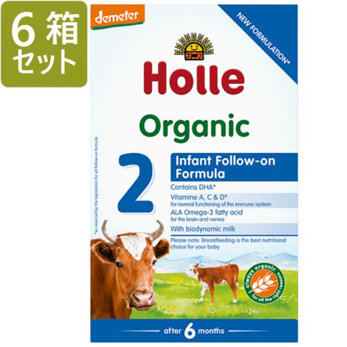 600g 6箱セット 6カ月から ホレ オーガニック 上等 乳児用 粉ミルク Holle Organic milk Formula 送料込 Follow-on baby ステップ2 厳しいヨーロッパ基準の粉ミルク 2 Infant