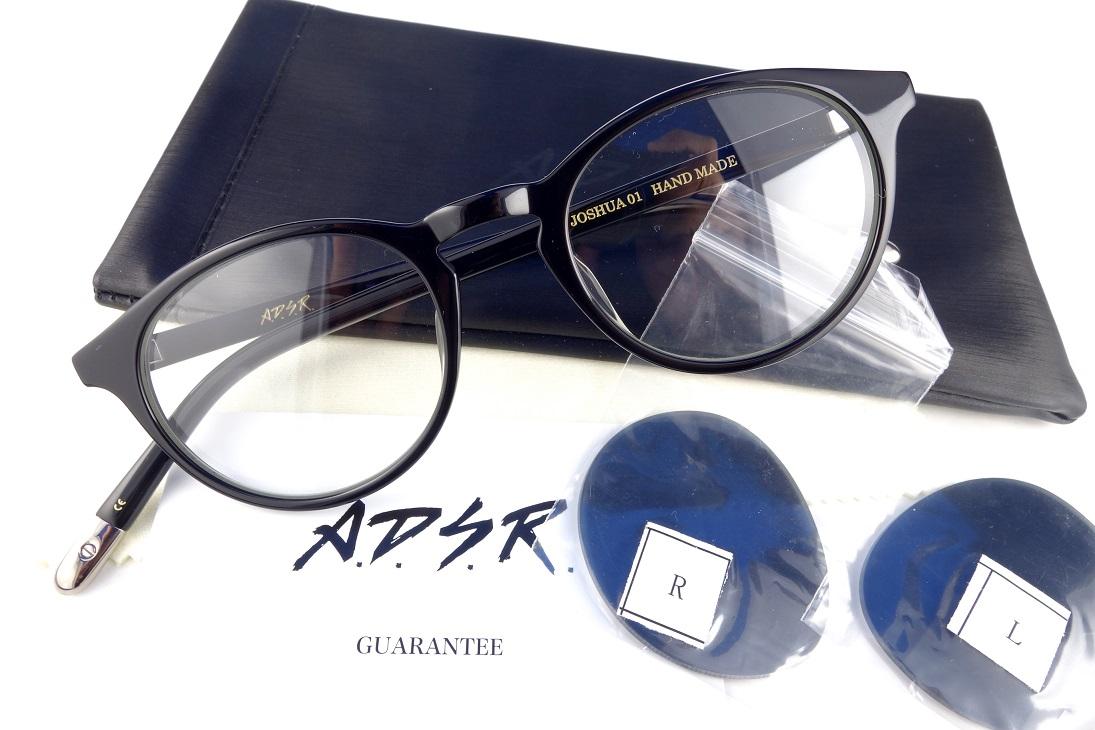 A.D.S.R/エーディーエスアール JOSHUA/ジョシュア 01ダテ眼鏡 サングラスユニセックス【送料無料】