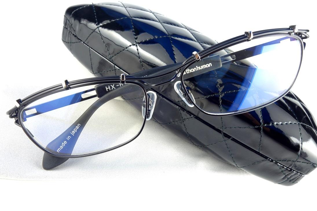 LESSTHANHUMAN/レスザンヒューマン HX-63 195MSTEEL PUNK【送料無料】【基本レンズ無料定価41,040円