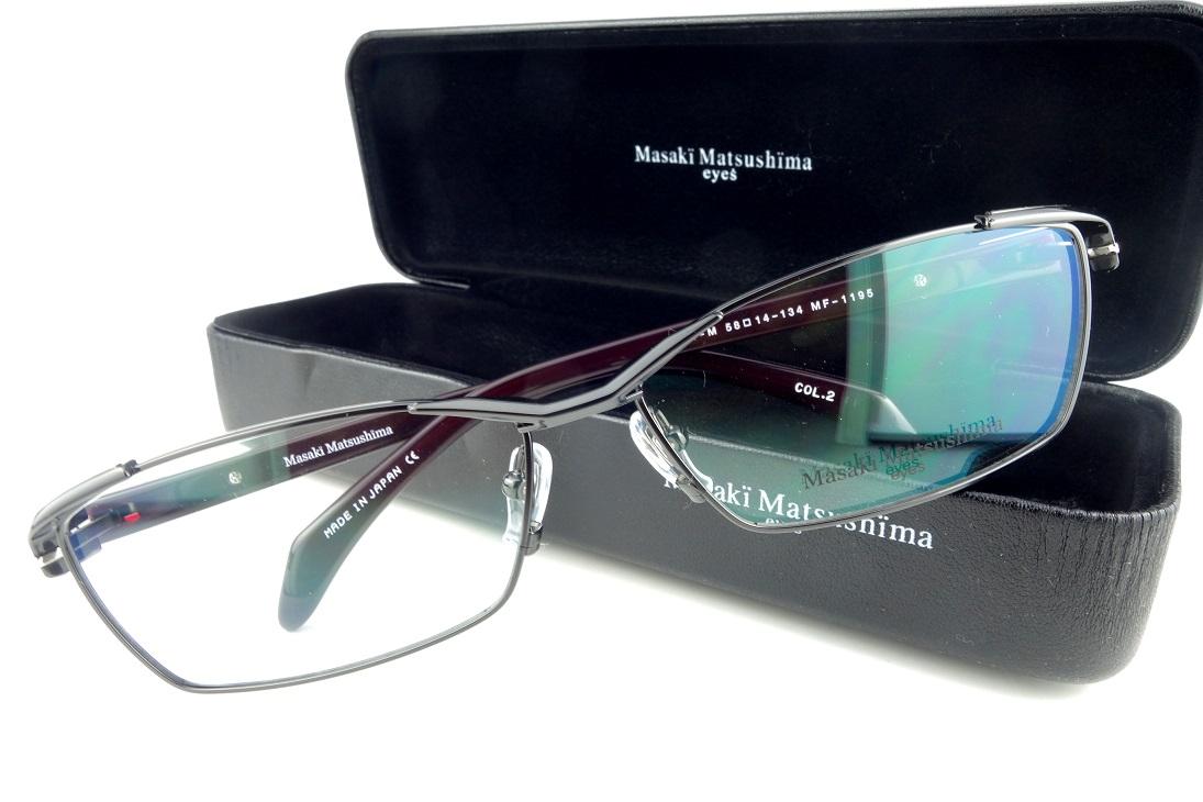 Masaki Matsushima/マサキマツシマMF-1195 C.2基本レンズセット【送料無料】【基本レンズ無料定価41,040円