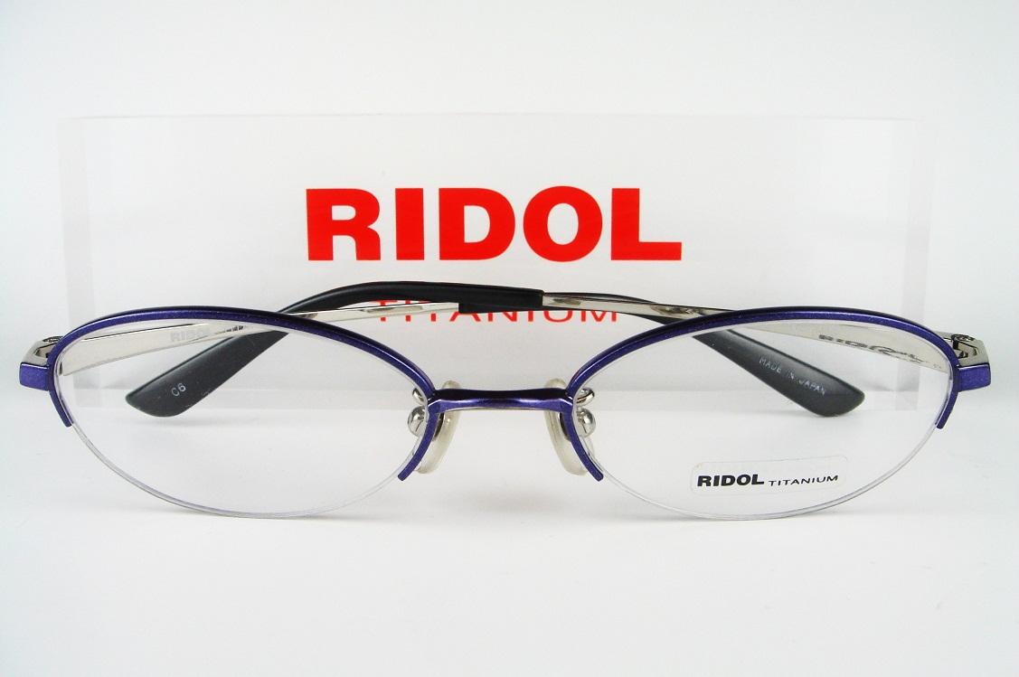 RIDOL TITANIUM/リドルチタニウム R-051 C6【送料無料】【基本レンズ無料】