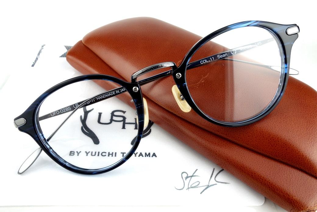USH/アッシュ