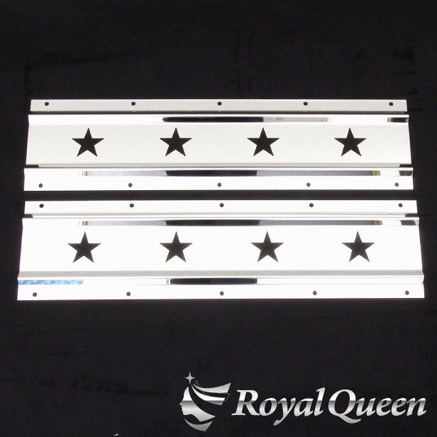 オリジナル商品 送料無料 泥除けステー ワイド ウエイト 600mm 鏡面 星柄 左右セット 裏板付き 2020 35%OFF デコトラ 巻き込み防止 Quon トラック ステンレス 磨き#1000仕上げ RoyalQueen パーツ トラック用品
