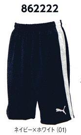 Puma /PUMA training half underwear