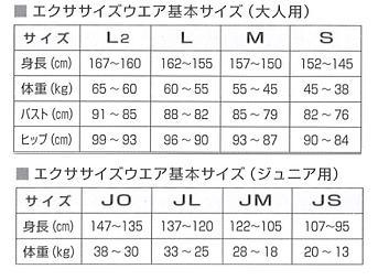 Sasaki /sasaki bootcut pants