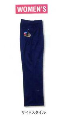 Mizuno /MIZUNO referee pants ( Womens )