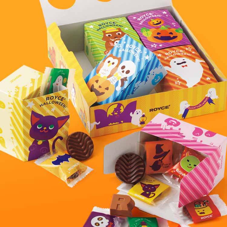 キュートな小箱で 楽しさをおすそ分け 在庫あり 公式 期間数量限定 ハロウィン ロイズハロウィンちょこっとボックスセット プレゼント ギフト チョコ スイーツセット 詰合せ チョコレート 詰め合せ 詰め合わせ スイーツ 贈答品 おしゃれ
