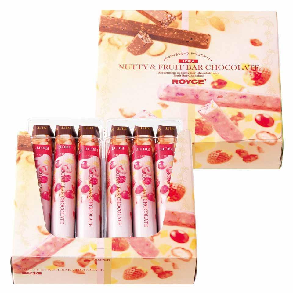 ナッツとフルーツ 素材とチョコレートのハーモニー 公式 ロイズ ナッティフルーツバーチョコレートプレゼント 即日出荷 供え おしゃれ スイーツ スイーツセット ギフト プチギフト