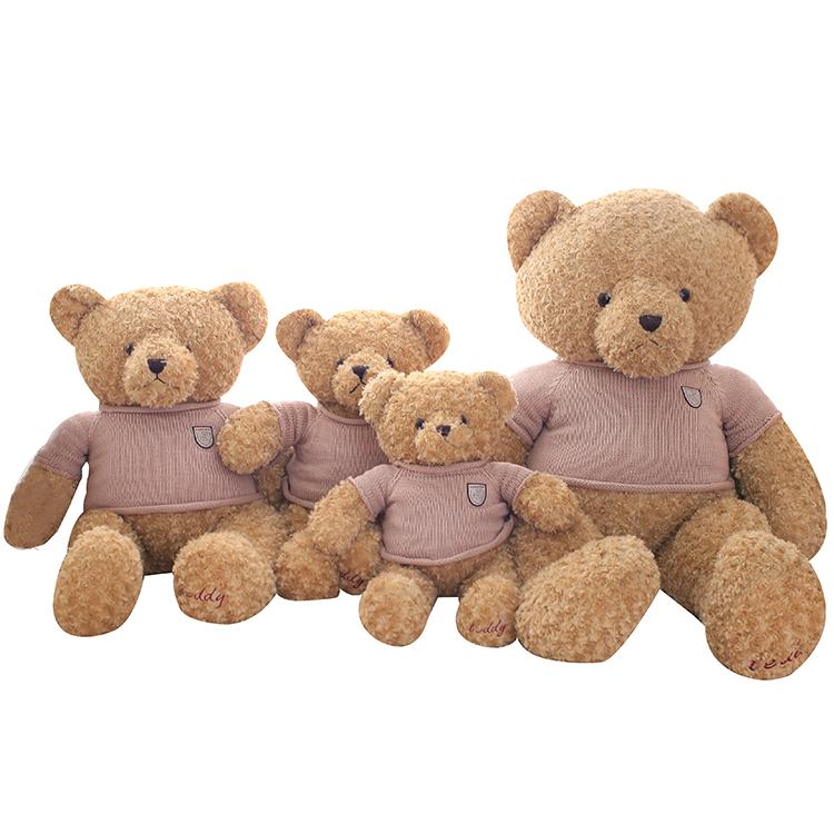 かわいい テディベア 大きい クマ の ぬいぐるみ 大 ギフト 子供 彼氏 彼女 家族 リボン 出産祝い ふわふわ 誕生日 クリスマス プレゼント 女の子 男の子 小学生 女性 お祝い 子供部屋 ベッドサイド 抱き枕 インテリア 160cm