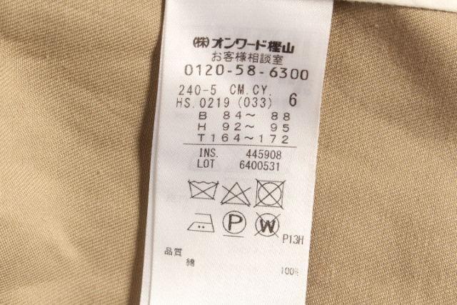 3月4日に初値下げアイシービー iCB 17SS Pimaトレンチコート LCTP73266PP5400円以上のごIYf76vmbgy